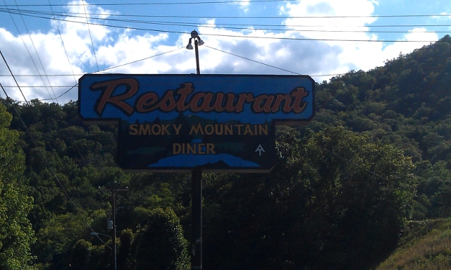 Smokey Mountain Diner