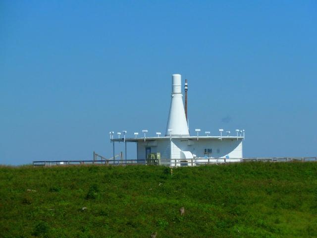 FAA Tower